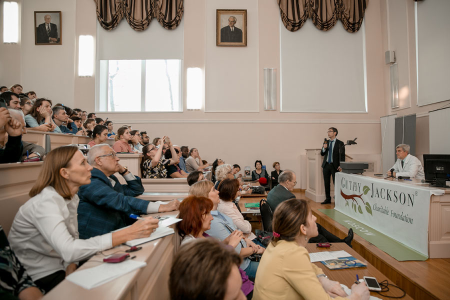 moscow-conference-2018-20
